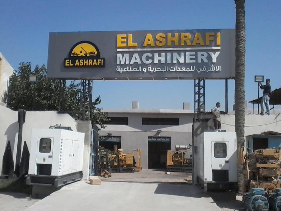 Elashrafi